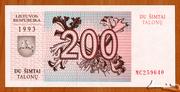 200 Talonų – obverse
