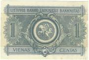1 Centas – reverse