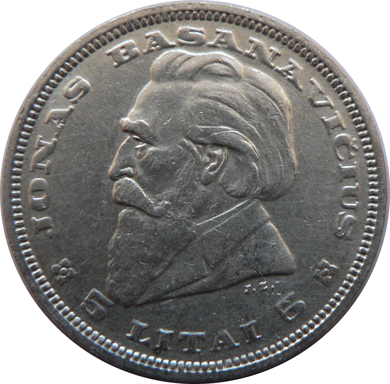 куда сдать 10 рублевые юбилейные монеты