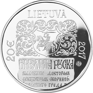 """Lithuania 20 euro 2017 /""""Radziwiłł Palace/"""" PROOF Silver"""