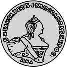 48 Kopecks - Elizaveta (Novodel; 10 Rouble obverse die) – obverse