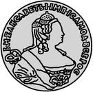 24 Kopecks - Elizaveta (Novodel; 5 Rouble obverse die) – obverse