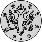 4 Kopecks - Elizaveta (Krasny; pattern; type 1) – obverse