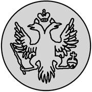 2 Kopecks - Elizaveta (Krasny; pattern) – obverse