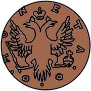 2 Kopecks - Elizaveta (Novodel; 4 Kopeck obverse die; copper) – obverse