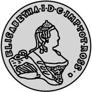 48 Kopecks - Elizaveta (Krasny; pattern; type 2) – obverse
