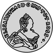96 Kopecks - Elizaveta (Krasny; pattern; type 1) – obverse