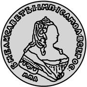 96 Kopecks - Elizaveta (Novodel; Moscow obverse die) – obverse