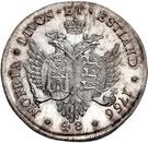 48 Kopecks - Elizaveta (Novodel; ½ Rouble obverse die) – reverse