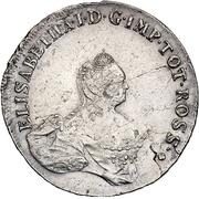 96 Kopecks - Elizaveta (Krasny) – obverse