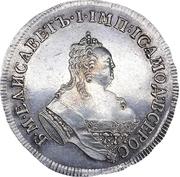 24 Kopecks - Elizaveta (Novodel; ¼ Rouble obverse die) – obverse