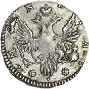 2 Kopecks - Elizaveta (Novodel; 4 Kopeck obverse die; silver) – obverse