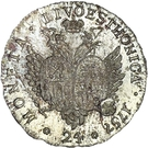 24 Kopecks - Elizaveta (Novodel; original obverse die; small planchet) – reverse
