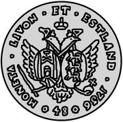 48 Kopecks - Elizaveta (Novodel; 10 Rouble obverse die) – reverse
