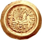 1 Tremissis - In the name of Maurice Tiberius, 582-602 (Victory with crude face and draped hair; stubby tassels) – obverse