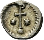 ¼ Siliqua - In the name of Justinian I, 527-565 (With stars; curly hair) – reverse