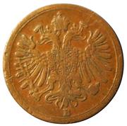 5/10 Soldo - Franz Joseph I – obverse
