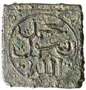 Square Dirham - Ibn Asli – reverse