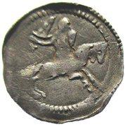 1 Denier - Mathieu II (1246-1251) – obverse