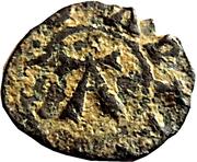 Denier - Antoine (type 2 ; monogram and cross of Lorraine) – obverse