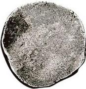 AR 5 Asses (Hippocamp facing right; value below) – reverse