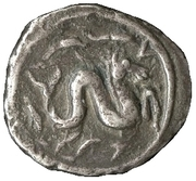 AR 5 Asses (Hippocamp and cerberus) – obverse