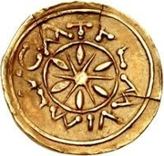 1 Tremissis (With wheel dividing petals) – obverse