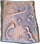 Paisa - Wakhat Singhji – reverse