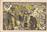 50 Pfennig (Volksbank) – reverse