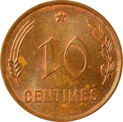 10 Centimes - Charlotte -  reverse