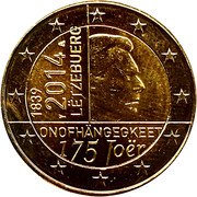 2 Euro - Henri I (175 Years of the Nation) -  obverse