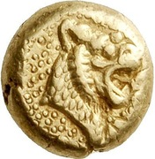 Hemihekte - Alyattes II (Uncertain mint) – obverse