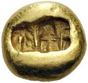 Trite - Alyattes II (Sardes) – reverse