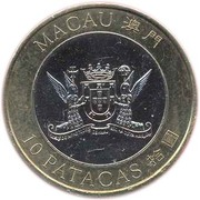 10 Patacas (S.A.R. Coinage; Macao's Return to China) -  obverse