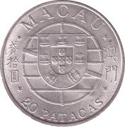 20 Patacas (Ponte Macau) – obverse