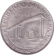 20 Patacas (Ponte Macau) – reverse