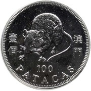 100 Patacas (Year of the Rat) -  reverse
