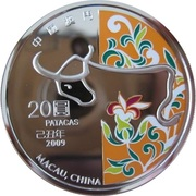 20 Patacas (Year of the Ox) – obverse