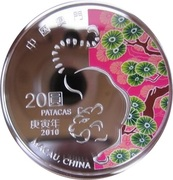 20 Patacas (Year of the Tiger) – obverse