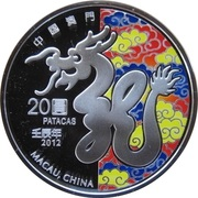 20 Patacas (Year of the Dragon) – obverse