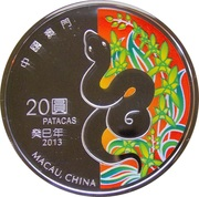 20 Patacas (Year of the Snake) – obverse