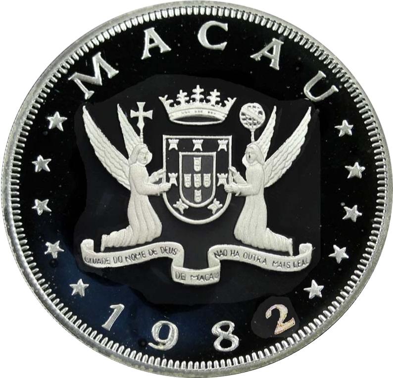 100 Patacas (Year of the Dog) - Macau – Numista