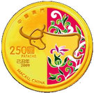 250 Patacas (Year of the Ox) – obverse