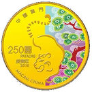 250 Patacas (Year of the Tiger) – obverse