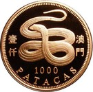1000 Patacas (Year of the Snake) – reverse