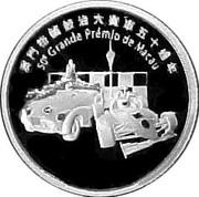 50 Patacas (1st World Grand Prix) – reverse