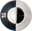 1000 Patacas (5th Anniversary Return of Macau to China) – reverse