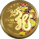 250 Patacas (Year of the Dragon) – obverse