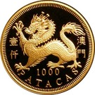1000 Patacas (Year of the Dragon) – reverse