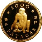 1000 Patacas (Year of the Monkey) – reverse